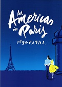 An American in Paris1.jpg